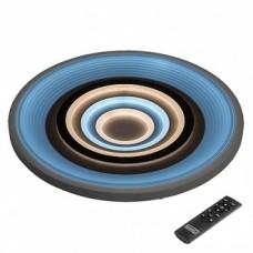 Светильник управляемый  GSMCL-Smart32  130w  Grazioso rotondo  4280 лм (1/2) General