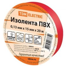 Изолента ПВХ 0,13х15мм Красная 20метров TDM