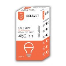 Лампа светодиодная BELSVET LED-M G45 5 W 3000 K E27 (шарик)