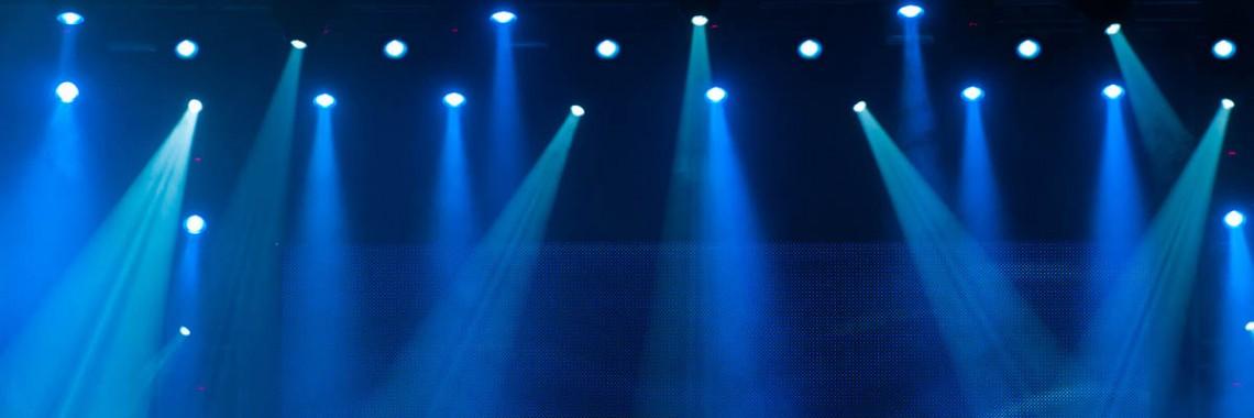 Прожекторы